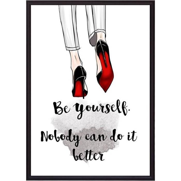 Постер в рамке Дом Корлеоне Be yourself 40x60 см