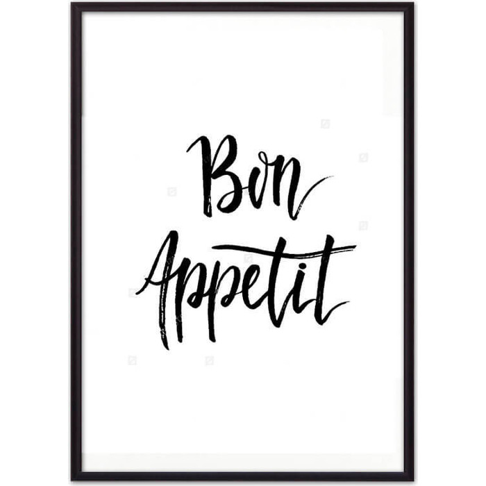 Постер в рамке Дом Корлеоне Bon appetit 40x60 см