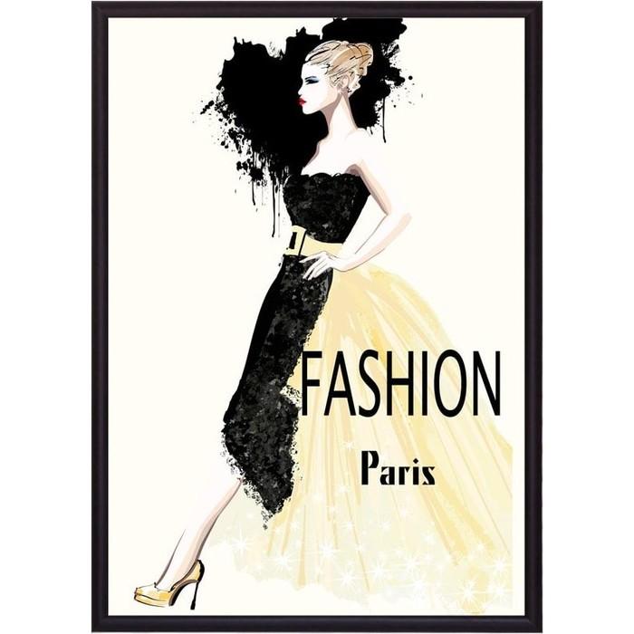 Постер в рамке Дом Корлеоне Fashion Paris 50x70 см