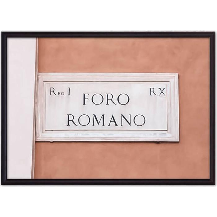 Постер в рамке Дом Корлеоне Foro Romano 21x30 см