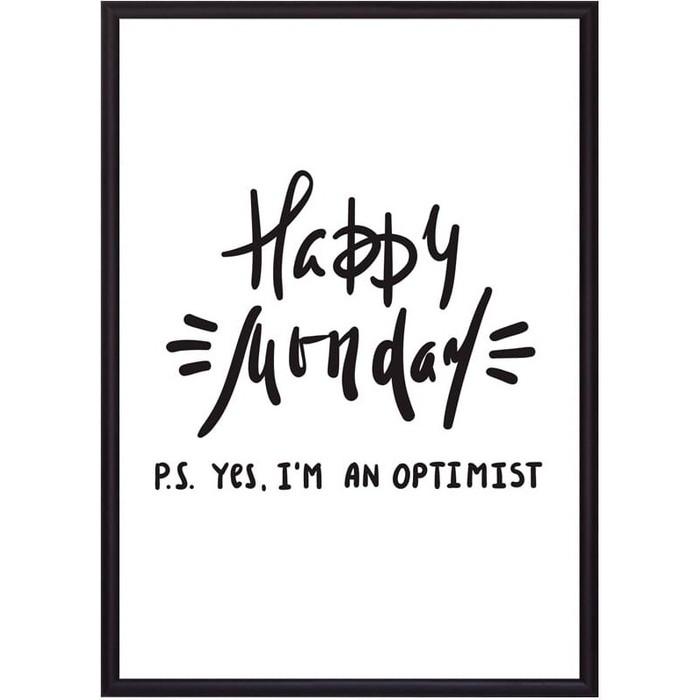 Постер в рамке Дом Корлеоне Happy Monday 50x70 см
