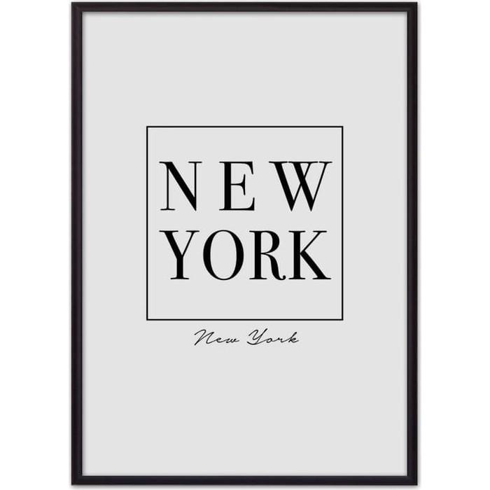 Постер в рамке Дом Корлеоне New-York 21x30 см