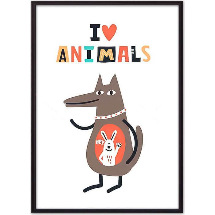 Постер в рамке Дом Корлеоне Волк I love animals 40x60 см