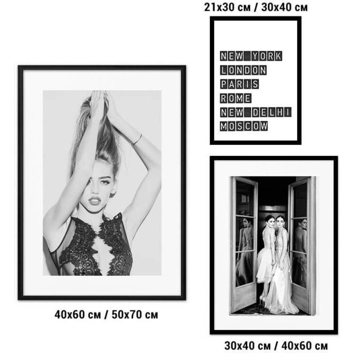 Набор из 3-х постеров Дом Корлеоне Коллаж Fashion №50 21х30 см 1 шт., 30х40 40х60 1шт.