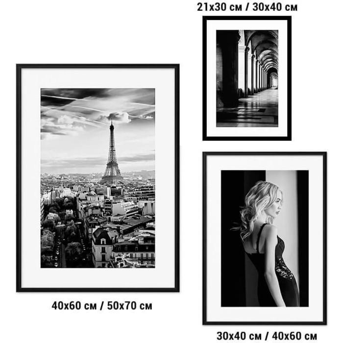 Набор из 3-х постеров Дом Корлеоне Коллаж Fashion №52 30х40 см 1 шт., 40х60 50х70 1шт.