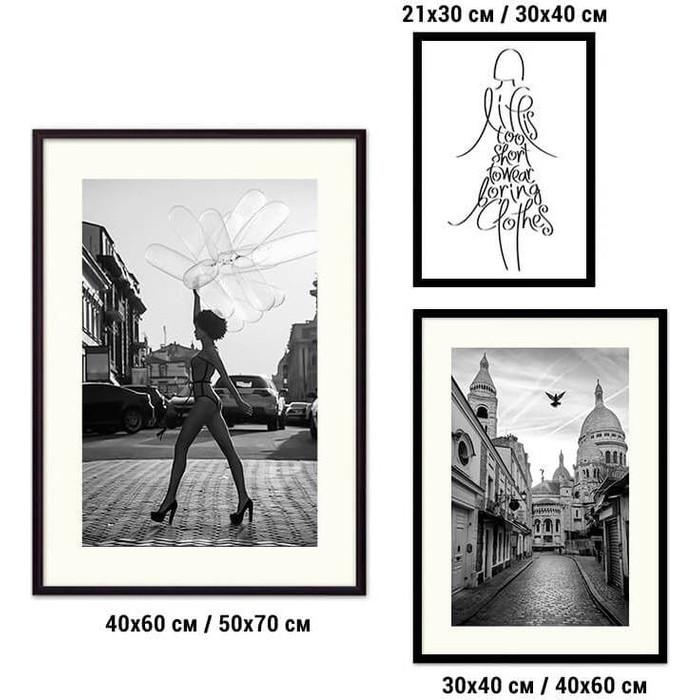 Набор из 3-х постеров Дом Корлеоне Коллаж Fashion №53 21х30 см 1 шт., 30х40 40х60 1шт.