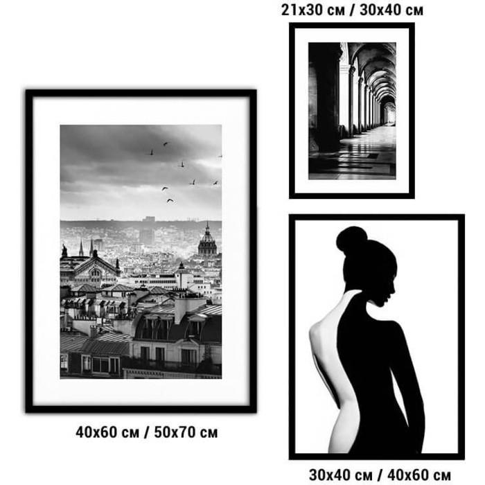 Набор из 3-х постеров Дом Корлеоне Коллаж Fashion №54 21х30 см 1 шт., 30х40 40х60 1шт.