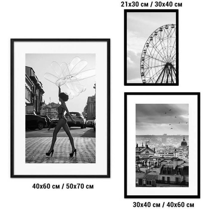 Набор из 3-х постеров Дом Корлеоне Коллаж Fashion №55 30х40 см 1 шт., 40х60 50х70 1шт.