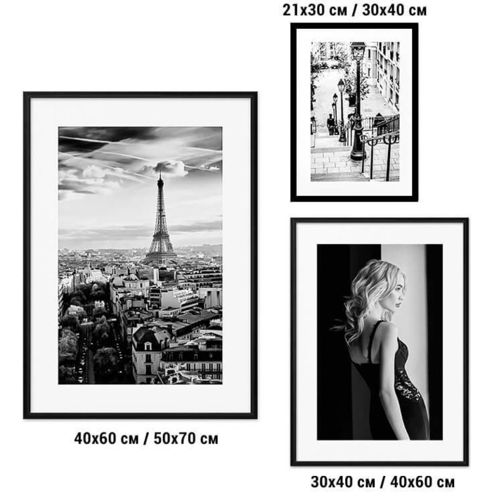 Набор из 3-х постеров Дом Корлеоне Коллаж Fashion №60 30х40 см 1 шт., 40х60 50х70 1шт.