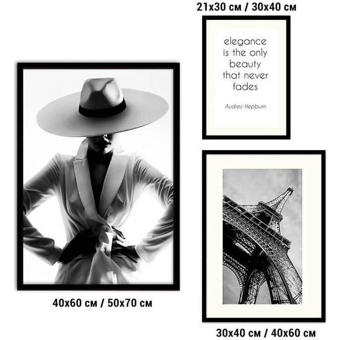 Набор из 3-х постеров Дом Корлеоне Коллаж Fashion №61 30х40 см 1 шт., 40х60 50х70 1шт.
