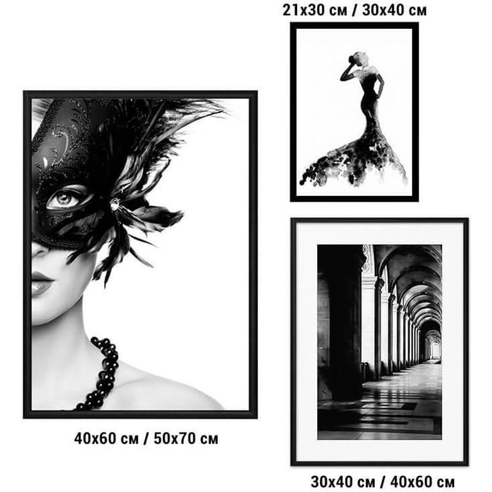 Набор из 3-х постеров Дом Корлеоне Коллаж Fashion №66 30х40 см 1 шт., 40х60 50х70 1шт.