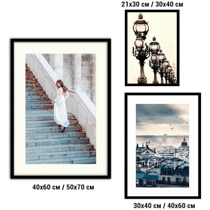 Набор из 3-х постеров Дом Корлеоне Коллаж Fashion №67 21х30 см 1 шт., 30х40 40х60 1шт.
