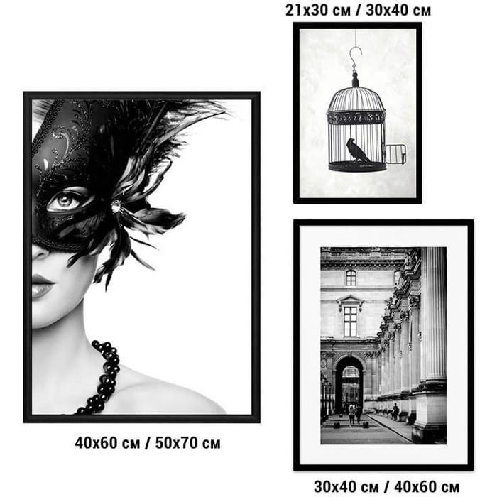 Набор из 3-х постеров Дом Корлеоне Коллаж Fashion №68 30х40 см 1 шт., 40х60 50х70 1шт.