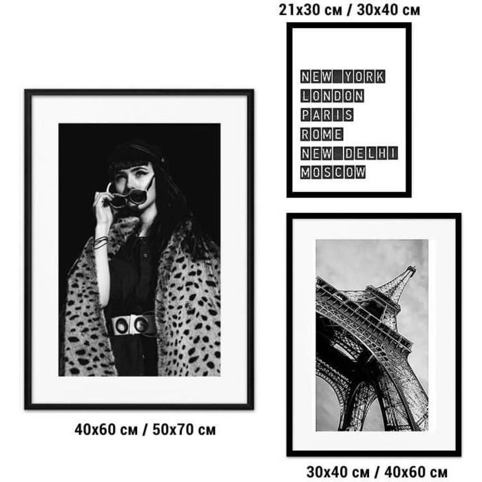 Набор из 3-х постеров Дом Корлеоне Коллаж Fashion №70 21х30 см 1 шт., 30х40 40х60 1шт.