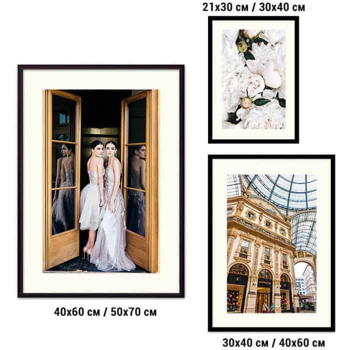 Набор из 3-х постеров Дом Корлеоне Коллаж Fashion №74 21х30 см 1 шт., 30х40 40х60 1шт.