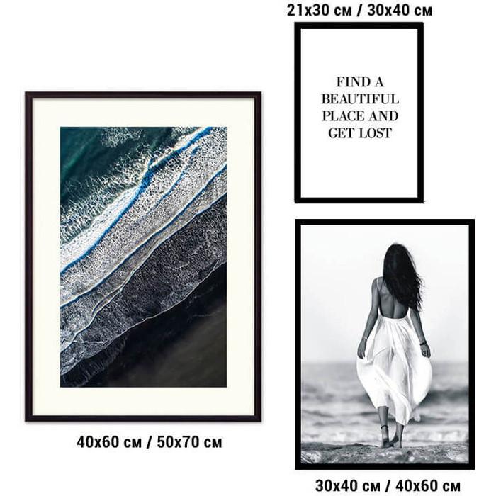 Набор из 3-х постеров Дом Корлеоне Коллаж Fashion №75 30х40 см 1 шт., 40х60 50х70 1шт.