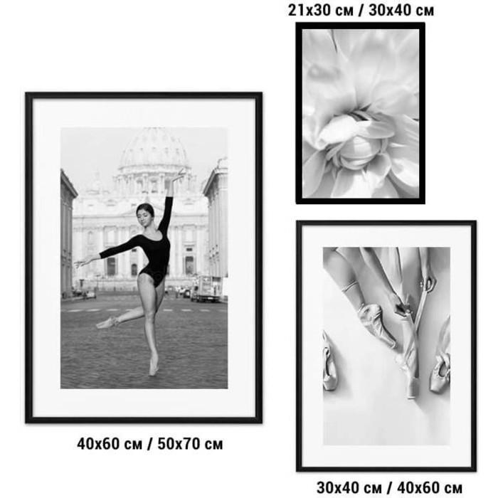 Набор из 3-х постеров Дом Корлеоне Коллаж Балет №75 30х40 см 1 шт., 40х60 50х70 1шт.