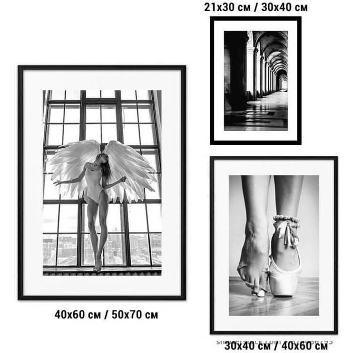 Набор из 3-х постеров Дом Корлеоне Коллаж Балет №90 30х40 см 1 шт., 40х60 50х70 1шт.
