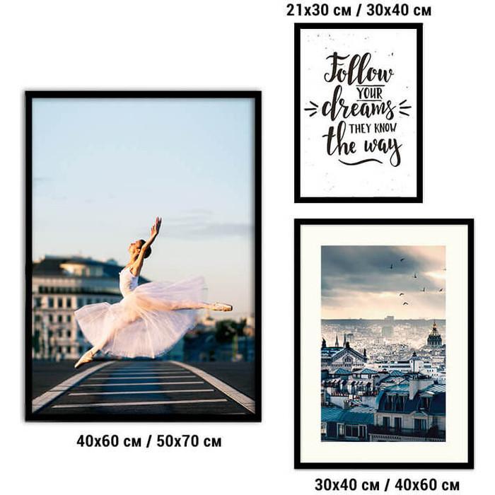 Набор из 3-х постеров Дом Корлеоне Коллаж Балет №96 21х30 см 1 шт., 30х40 40х60 1шт.