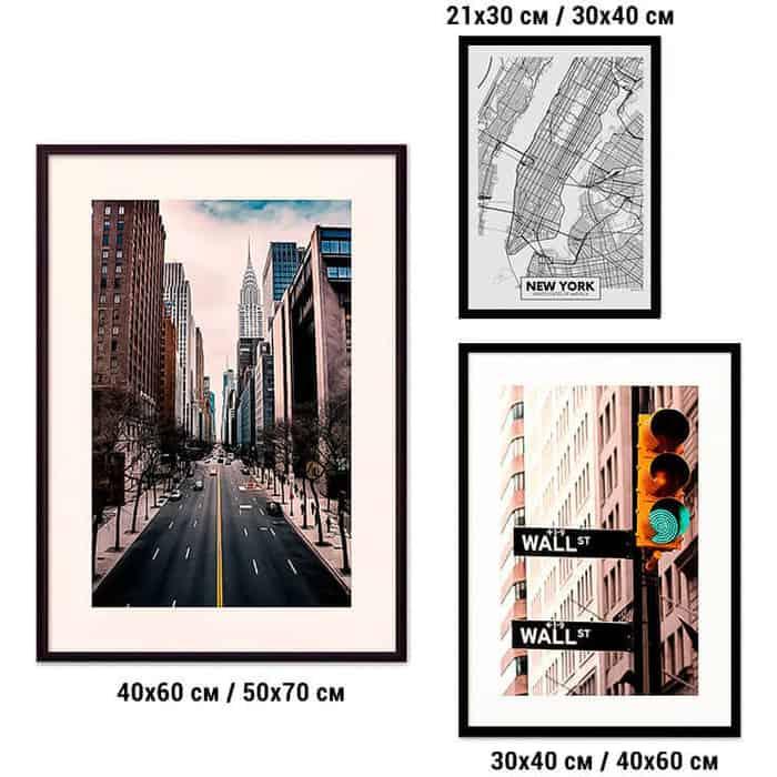 Набор из 3-х постеров Дом Корлеоне Коллаж Нью-Йорк №16 30х40 см 1 шт., 40х60 50х70 1шт.