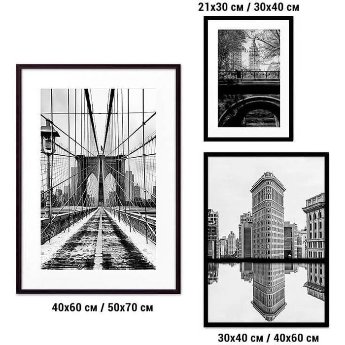 Набор из 3-х постеров Дом Корлеоне Коллаж Нью-Йорк №19 21х30 см 1 шт., 30х40 40х60 1шт.