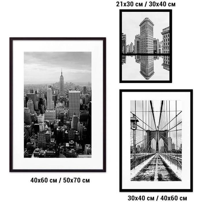 Набор из 3-х постеров Дом Корлеоне Коллаж Нью-Йорк №21 30х40 см 1 шт., 40х60 50х70 1шт.