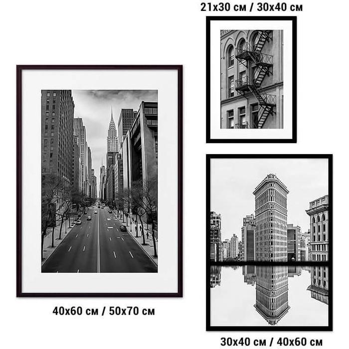 Набор из 3-х постеров Дом Корлеоне Коллаж Нью-Йорк №25 30х40 см 1 шт., 40х60 50х70 1шт.