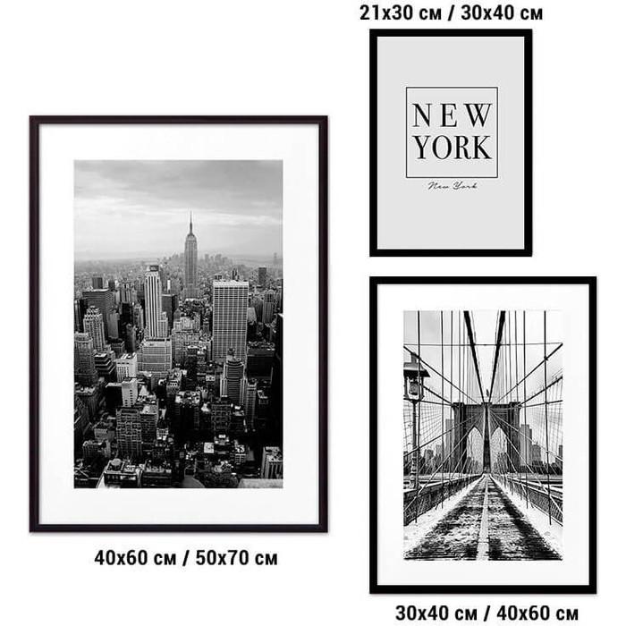 Набор из 3-х постеров Дом Корлеоне Коллаж Нью-Йорк №36 30х40 см 1 шт., 40х60 50х70 1шт.