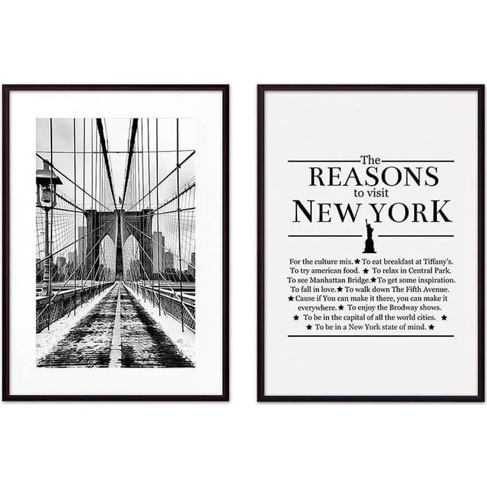 Набор из 2-х постеров Дом Корлеоне Коллаж Нью-Йорк №8 21х30 см 2 шт.