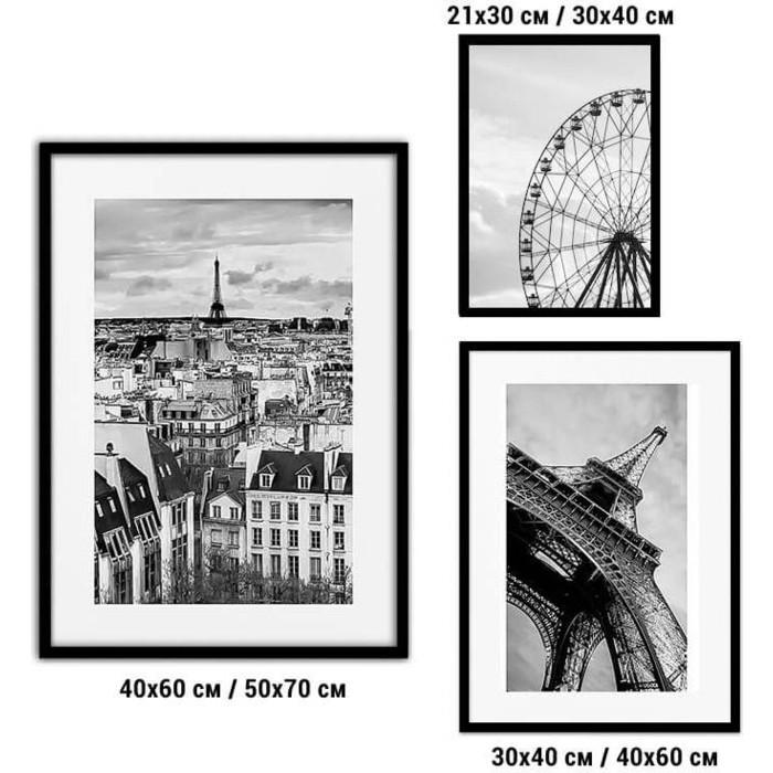 Набор из 3-х постеров Дом Корлеоне Коллаж Париж №67 30х40 см 1 шт., 40х60 50х70 1шт.