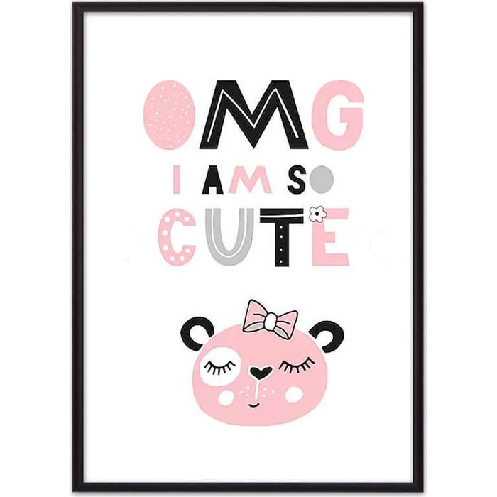 Постер в рамке Дом Корлеоне Медведь OMG Im so cute 50x70 см