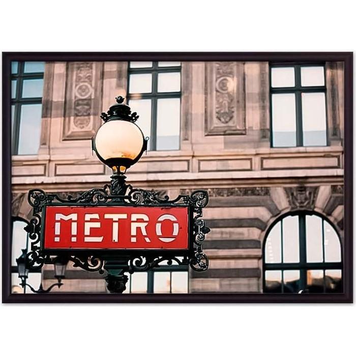 Постер в рамке Дом Корлеоне Метро Париж 40x60 см