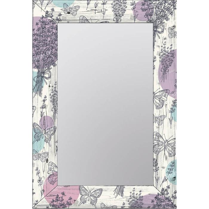 Настенное зеркало Дом Корлеоне Нежная лаванда 80x80 см