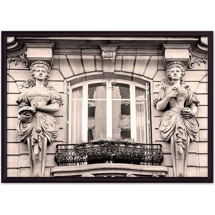 Постер в рамке Дом Корлеоне Парижский балкон 50x70 см