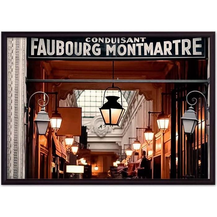 Постер в рамке Дом Корлеоне Пассаж Couverts 21x30 см
