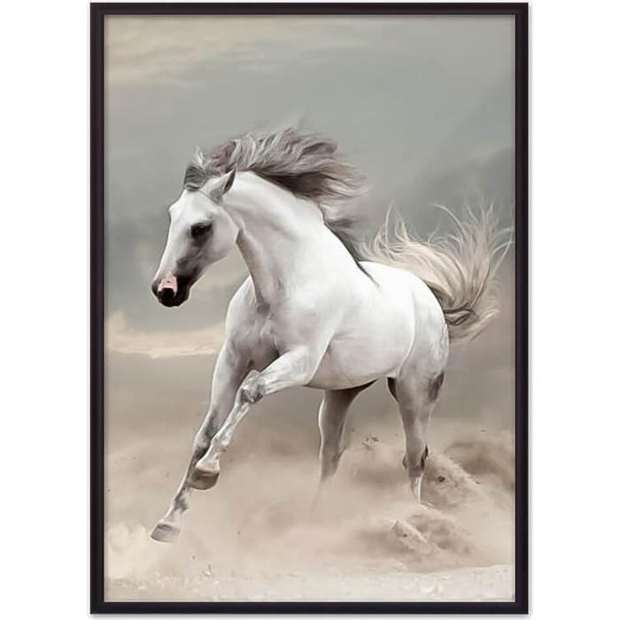 Постер в рамке Дом Корлеоне Резвая лошадь 21x30 см