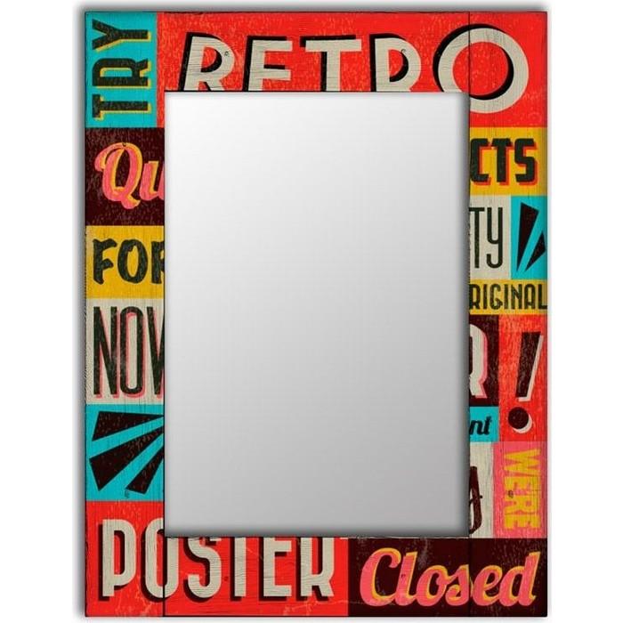Настенное зеркало Дом Корлеоне Ретро 75x110 см