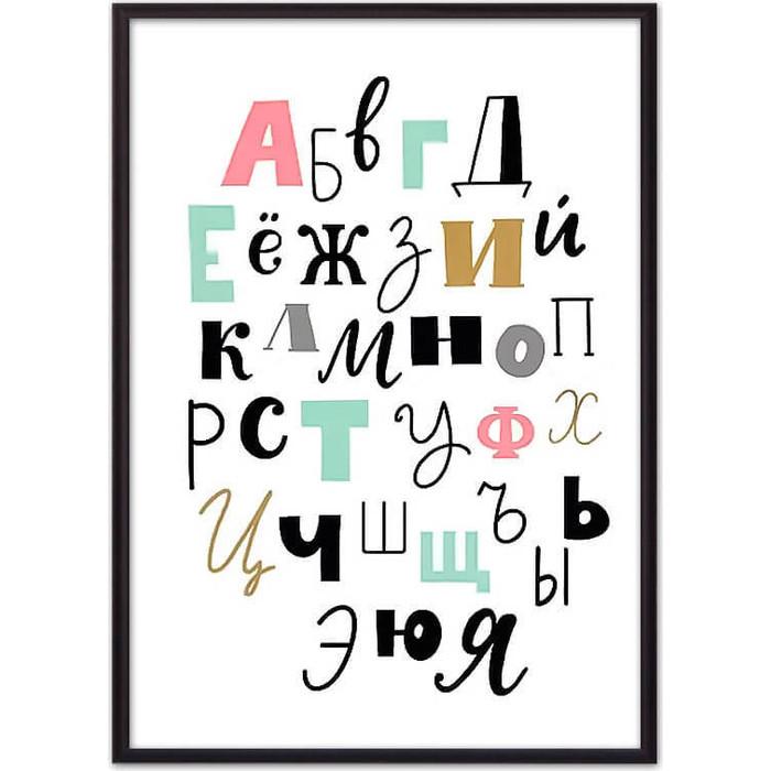 Постер в рамке Дом Корлеоне Русские буквы 21x30 см