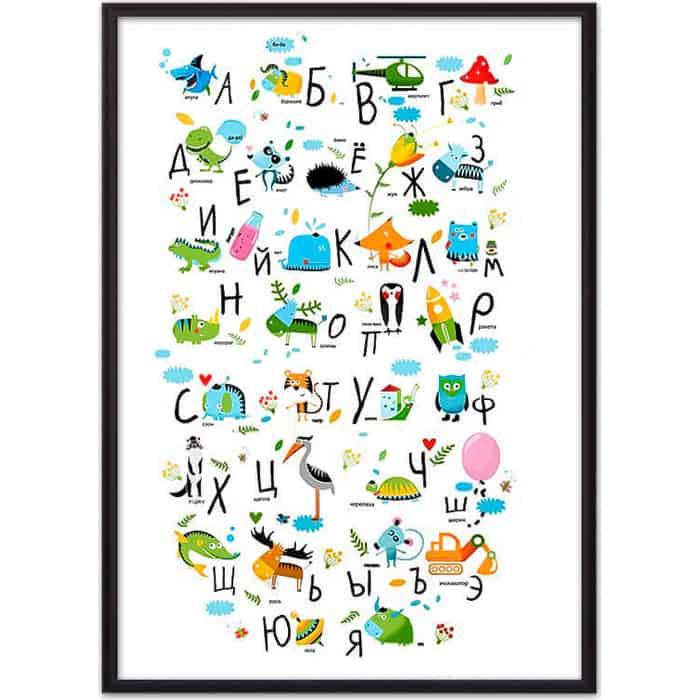 Постер в рамке Дом Корлеоне Русский алфавит 40x60 см