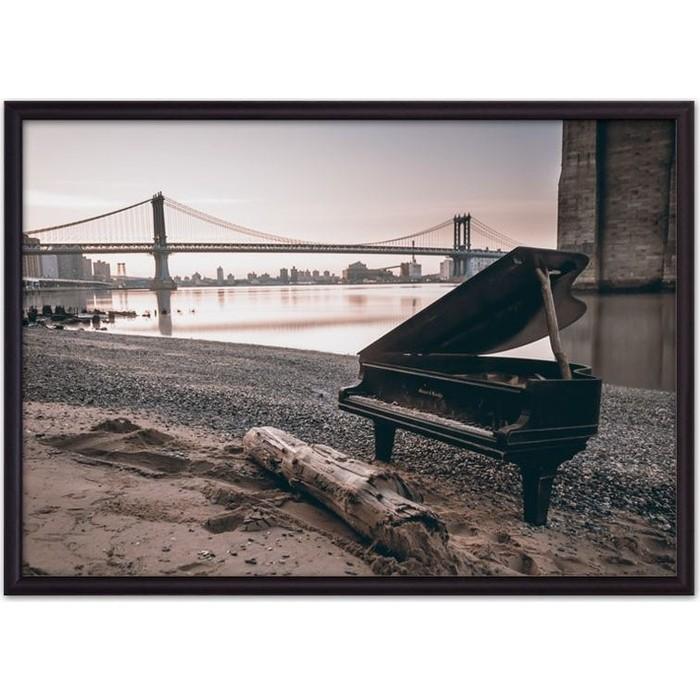 Фото - Постер в рамке Дом Корлеоне Старый рояль 50x70 см всеволод соловьев старый дом