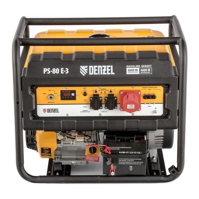 Генератор бензиновый DENZEL PS 80 E-3 (946954)