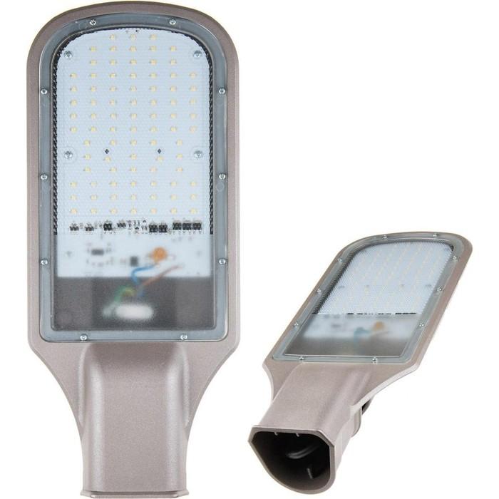 Уличный светодиодный светильник консольный Uniel ULV-R22H-120W/DW IP65 Grey светильник volpe уличный светодиодный консольный ul 00006084 ulv q610 30w 6500к ip65 black