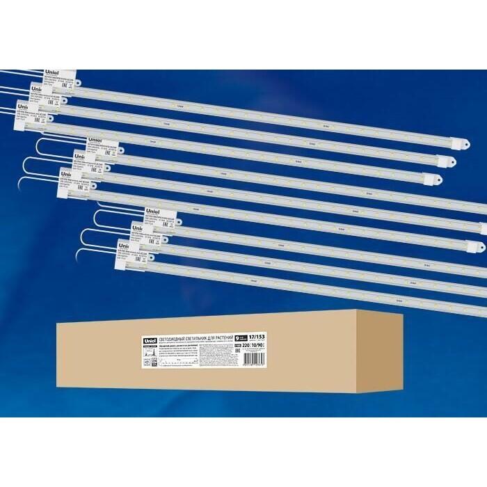 Светодиодный светильник для растений Uniel ULY-P90-10W/SPFR/K IP65 AC220V Clear KIT09