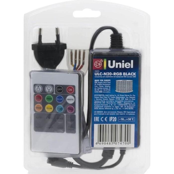 Контроллер для светодиодных RGB лент Uniel ULC-N20-RGB Black