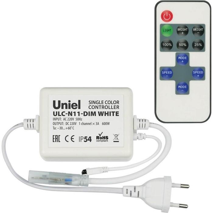 Контроллер для светодиодных одноцветных лент 220В Uniel ULC-N11-Dim White