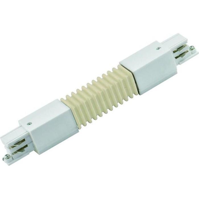 Соединитель для шинопроводов гибкий Uniel UBX-A24 White