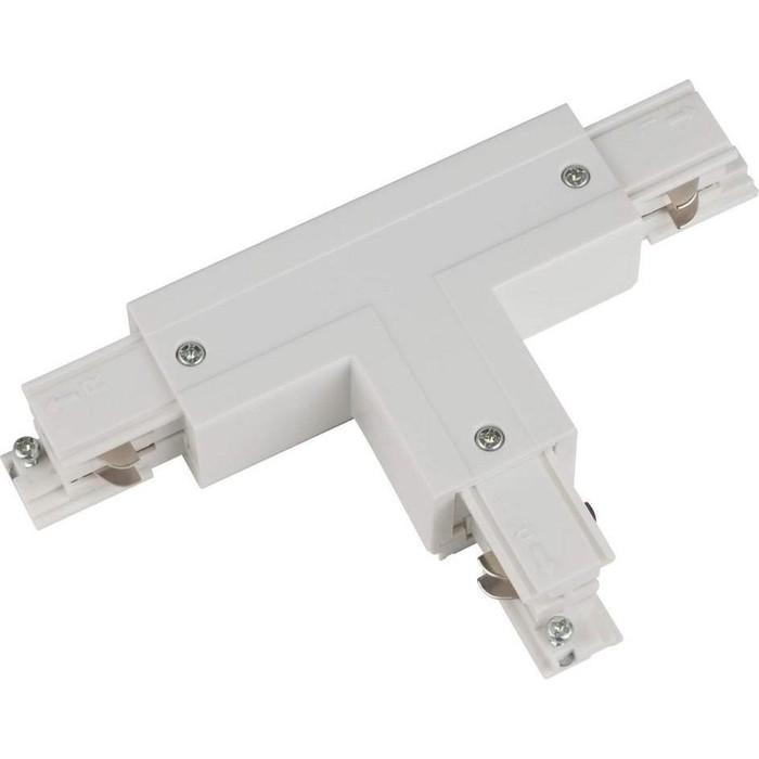Соединитель для шинопроводов Т-образный, левый, внутренний Uniel UBX-A34 White