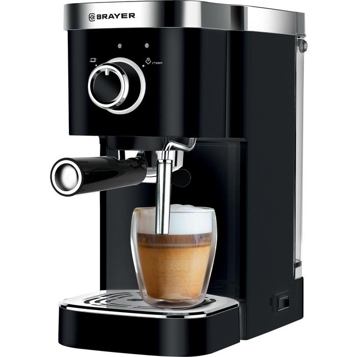 Кофеварка BRAYER BR1100