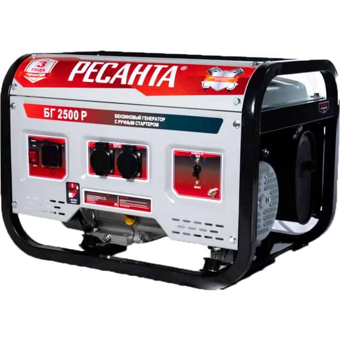 Генератор бензиновый Ресанта БГ 2500 Р