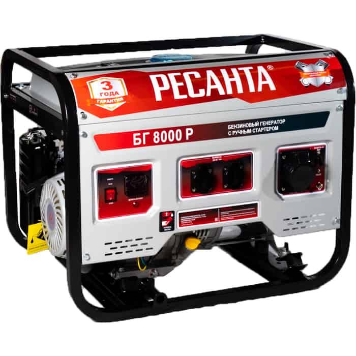 Генератор бензиновый Ресанта БГ 8000 Р